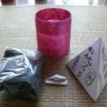 室内栽培キット(和紙プランター)