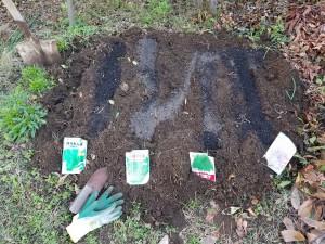十時花園の土